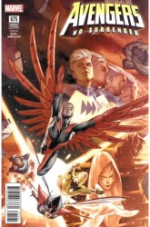 Marvel - Avengers # 675 (No Surrender) Connecting Variant