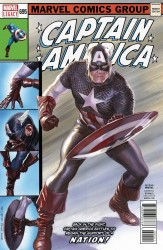 Marvel - Captain America # 695 Alex Ross Lenticular Homage Variant