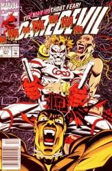 Marvel - Daredevil (1964) # 311