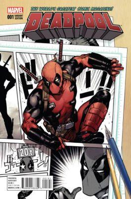 Deadpool # 1 Shirahama Variant