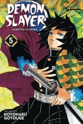 VIZ - Demon Slayer Kimetsu Yo Naiba Vol 5 TPB