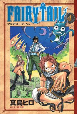 Fairy Tail Cilt 4