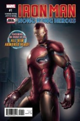 Marvel - Iron Man Hong Kong Heroes # 1