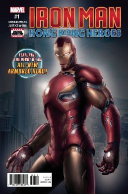 Iron Man Hong Kong Heroes # 1