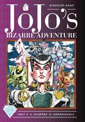 VIZ - Jojo's Bizarre Adventures 4 Diamond Is Unbreakable Vol 5 HC