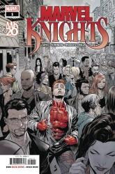Marvel - Marvel Knights 20th # 1