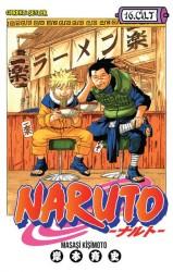 Gerekli Şeyler - Naruto Cilt 16
