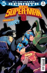 DC - New Super-Man # 5