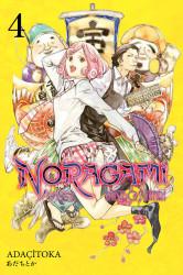 Kodansha - Noragami Cilt 4