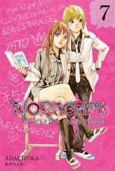 Kodansha - Noragami Cilt 7