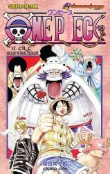 Gerekli Şeyler - One Piece Cilt 17 Hiluluk'un Kiraz Çiçekleri