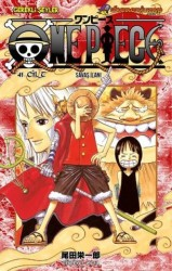 Gerekli Şeyler - One Piece Cilt 41 Savaş İlanı
