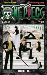 Gerekli Şeyler - One Piece Cilt 6 Yemin