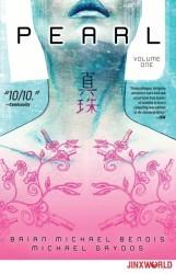 DC - Pearl Vol 1 TPB