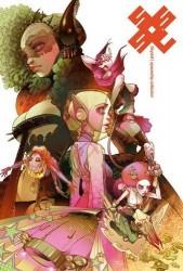 Titan Comics - Sky Doll Spaceship HC