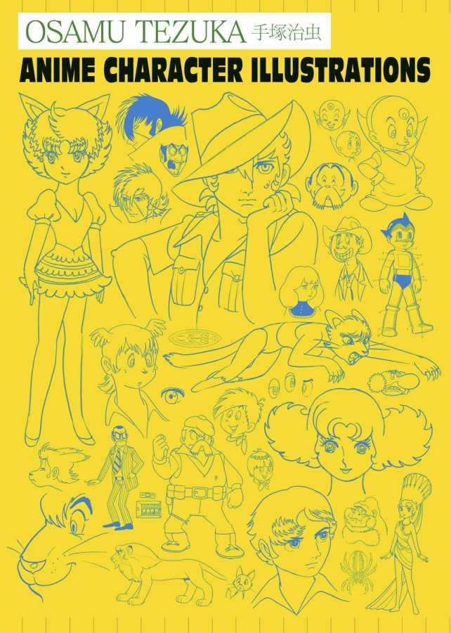 Udon - Osamu Tezuka Anime Character Illustrations HC (Şömizin Üst Tarafında Yırtık Var)