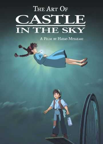 VIZ - Art Of Castle In The Sky HC