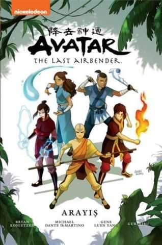 Gerekli Şeyler - Avatar The Last Airbender Cilt 2 Arayış