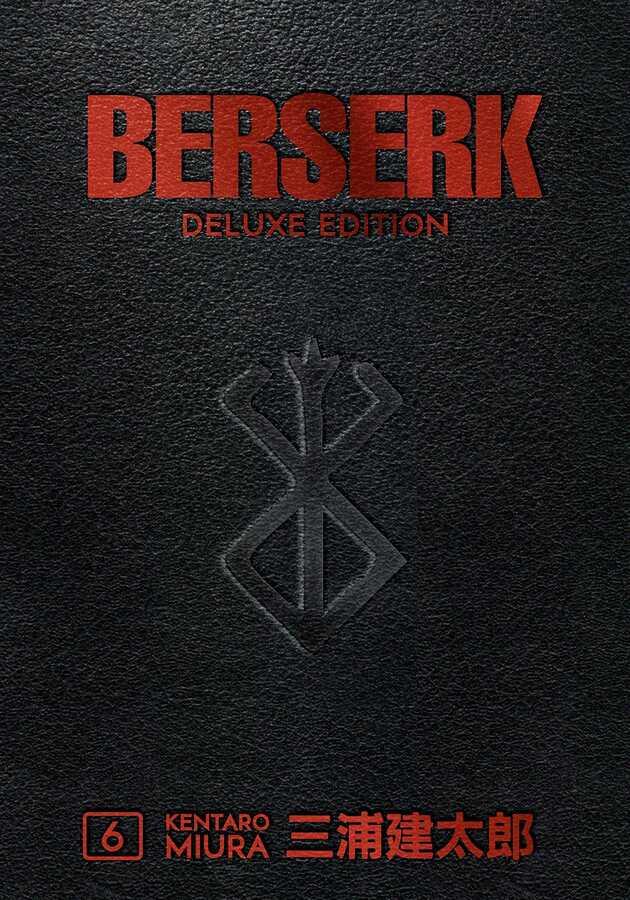 Dark Horse - Berserk Deluxe Edition Vol 6 HC