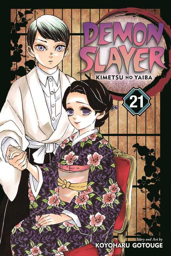 VIZ - Demon Slayer Kimetsu No Yaiba Vol 21 TPB