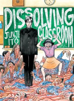 Dissolving Classroom TPB