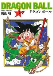 Gerekli Şeyler - Dragon Ball Cilt 1&2