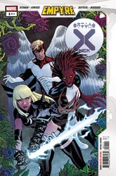 Marvel - Empyre X-Men # 1