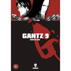 Kurukafa - Gantz Cilt 9