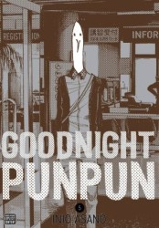 VIZ - Goodnight Punpun Vol 5 TPB