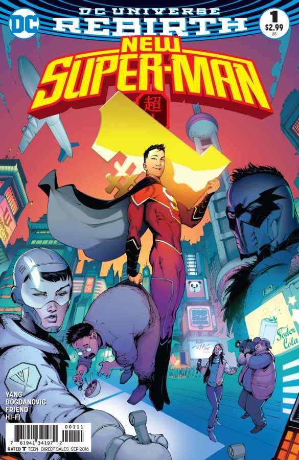 DC - New Super-Man # 1