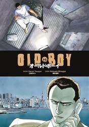 Gerekli Şeyler - Old Boy Cilt 1&2