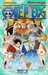 Gerekli Şeyler - One Piece Cilt 35 Kaptan