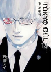 Gerekli Şeyler - Tokyo Gul Cilt 13