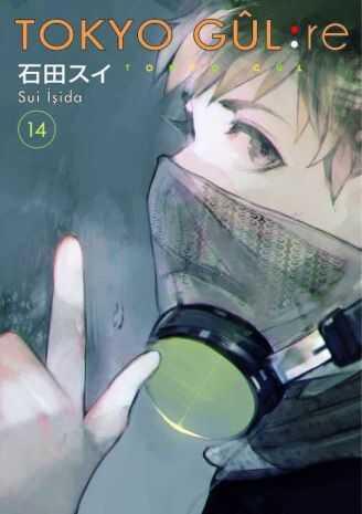 Gerekli Şeyler - Tokyo Gul: re Cilt 14