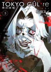 Gerekli Şeyler - Tokyo Gul: re Cilt 3