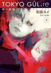 Gerekli Şeyler - Tokyo Gul: re Cilt 5