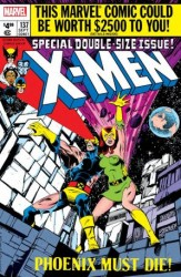 Marvel - X-Men # 137 Facsimile Edition